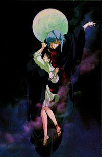 Vampire Princess Miyu - By Cassie Darkness